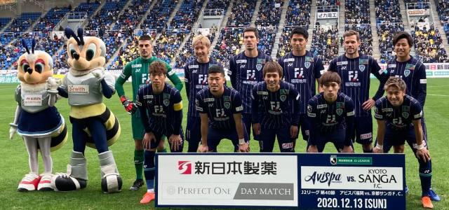 Serantes y Carlos Gutiérrez a un paso de la J1 League